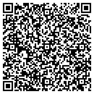 QR-код с контактной информацией организации ВЕРЕСК-1