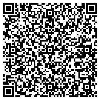 QR-код с контактной информацией организации ЭЛИТУПАК