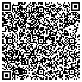 QR-код с контактной информацией организации АРХАНГЕЛЬСКОЕ УПП