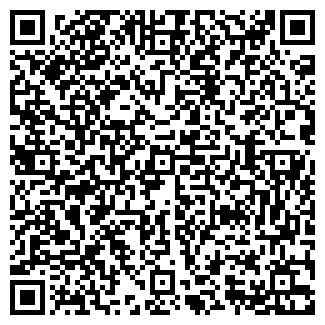 QR-код с контактной информацией организации БАРИОН