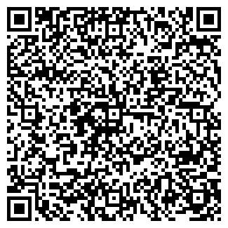 QR-код с контактной информацией организации РАДИО-РАЙ