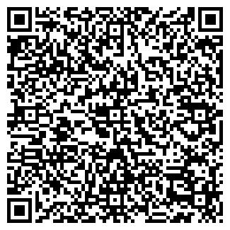 QR-код с контактной информацией организации ГУДРЕЙ
