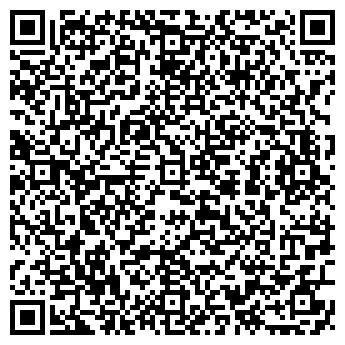QR-код с контактной информацией организации ВЕГА-НОРД, ООО