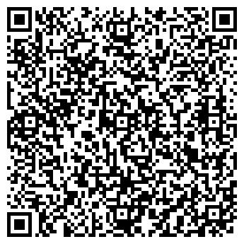 QR-код с контактной информацией организации ДЕЛЬТА УТФ, ЗАО