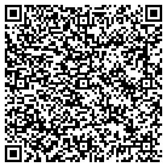QR-код с контактной информацией организации ИНТРАНСТЭК, ООО