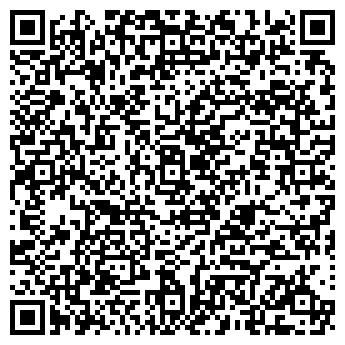 QR-код с контактной информацией организации ПЕТРОЙЛ, ООО