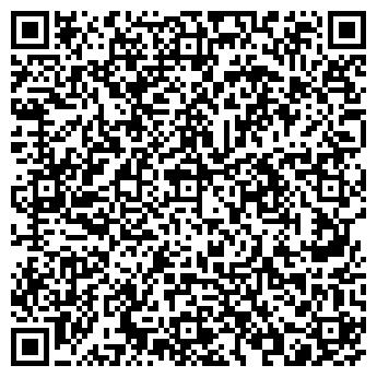 QR-код с контактной информацией организации ЭКОТОН-ПЛЮС, ООО