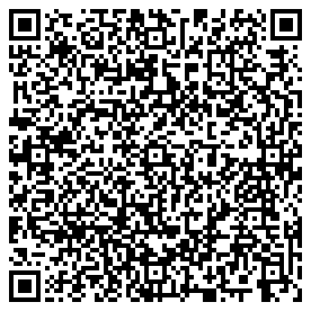 QR-код с контактной информацией организации ИНТАУГОЛЬ-АРХАНГЕЛЬСК