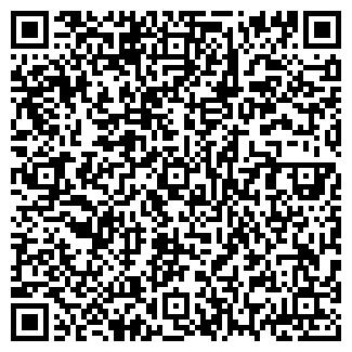 QR-код с контактной информацией организации СОМЭКС