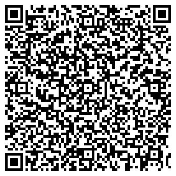 QR-код с контактной информацией организации ПОЛАР-ГРАНД, ЗАО