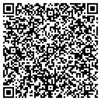 QR-код с контактной информацией организации ПЕТРОЙЛ