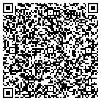 QR-код с контактной информацией организации ЛЕГИОНЕР, ООО