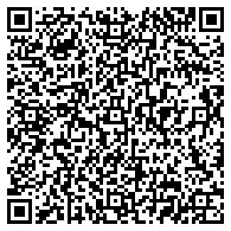QR-код с контактной информацией организации БОЯРИНЪ