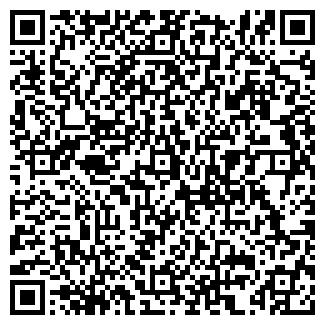 QR-код с контактной информацией организации ДАММЕРС