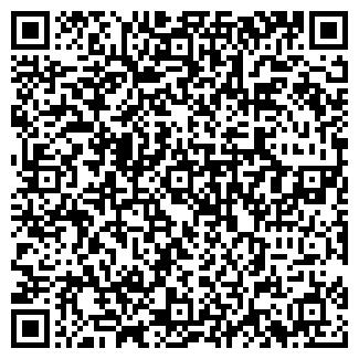 QR-код с контактной информацией организации КОРТЕС