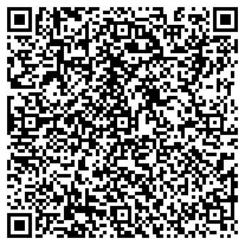 QR-код с контактной информацией организации МАСТЕРСКАЯ МЕБЕЛИ