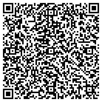 QR-код с контактной информацией организации СКВ-КОМПАНИ, ООО
