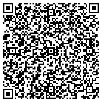 QR-код с контактной информацией организации ТРОИЦКИЙ ТРАКТ