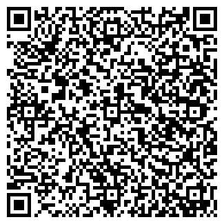 QR-код с контактной информацией организации МЕТАЛ-А