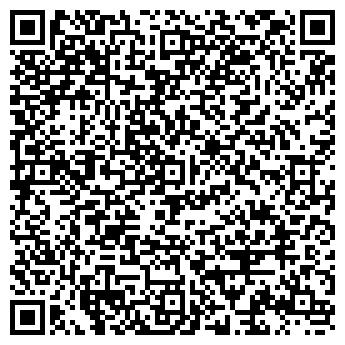 QR-код с контактной информацией организации ОБУВЬБЫТ ФИРМА, ЗАО