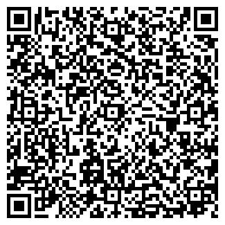 QR-код с контактной информацией организации АМЕО-СТРОЙ