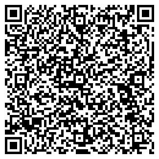 QR-код с контактной информацией организации ЕВРОЛЮМ