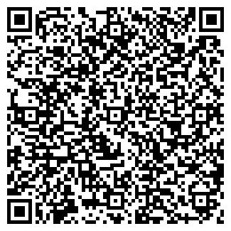 QR-код с контактной информацией организации ЕВРОТИИВИ