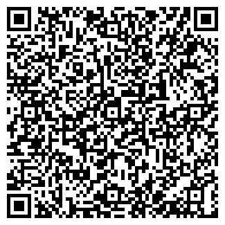 QR-код с контактной информацией организации ДЕЛАН