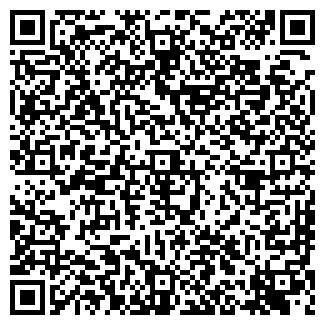 QR-код с контактной информацией организации АЛЬФА ТС