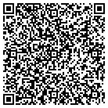 QR-код с контактной информацией организации БЕРЕЗКА ТСМ, ООО