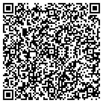QR-код с контактной информацией организации ВЕТЕРАН ТФ