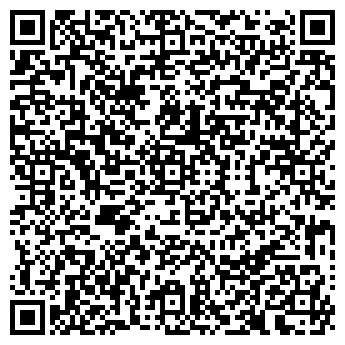 QR-код с контактной информацией организации ДЕЛЬТА-ЦЕНТР