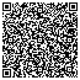 QR-код с контактной информацией организации ДОМ ТС