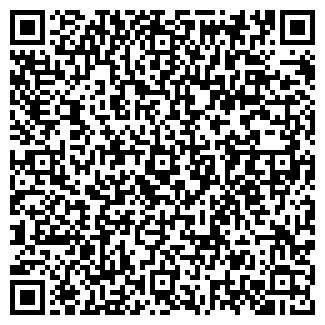 QR-код с контактной информацией организации НИНА, ТОО
