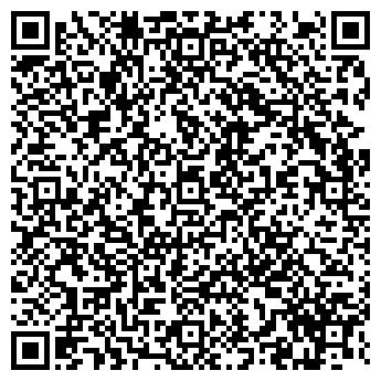 QR-код с контактной информацией организации ПОМОРСКАЯ ФИРМА