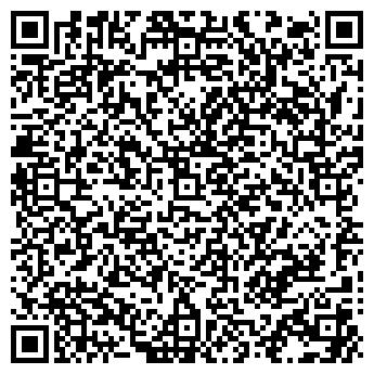 QR-код с контактной информацией организации ПОМОРСКАЯ 49