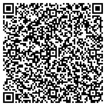 QR-код с контактной информацией организации РОБИН-БОБИН КОМПАНИЯ