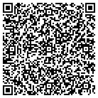 QR-код с контактной информацией организации ЧАЙНЫЙ МИР ФИРМА