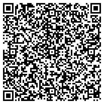 QR-код с контактной информацией организации БЕЛОЕ МОРЕ