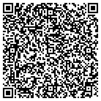 QR-код с контактной информацией организации ГАВАНЬ, ЗАО