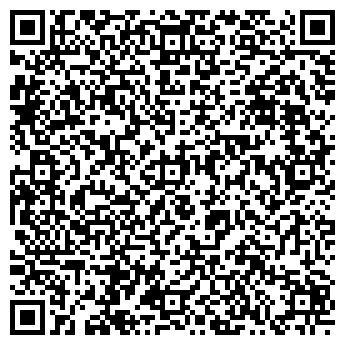 QR-код с контактной информацией организации HEO SUN