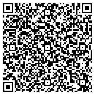 QR-код с контактной информацией организации ПЛЯЖ