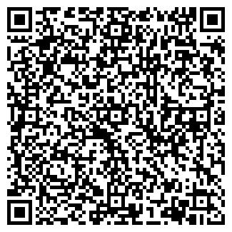QR-код с контактной информацией организации ТРОПИКАНА
