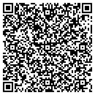 QR-код с контактной информацией организации СОЛЯРИЙ