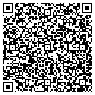QR-код с контактной информацией организации САН-РАЙС