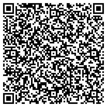QR-код с контактной информацией организации СЕВЕРСНАБ-АРХАНГЕЛЬСК