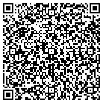 QR-код с контактной информацией организации ТД ПОМОРСКИЙ