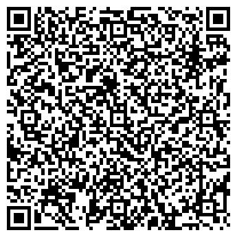 QR-код с контактной информацией организации ЭЛЕКТРОПРОМСЕРВИС