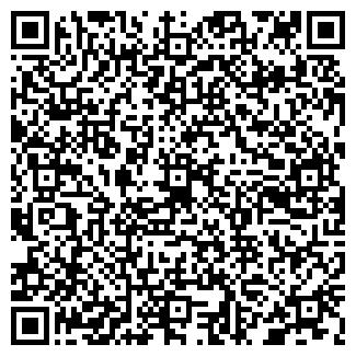QR-код с контактной информацией организации ФОКС