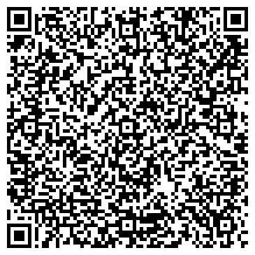 QR-код с контактной информацией организации ТОРГТЕХ КОМБИНАТ ТОРГОВОЙ ТЕХНИКИ И РЕКЛАМЫ АО